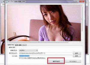 簡単画像キャプチャーツール窓フォトの使い方、動画から画像切り抜きを可能の万能ツール